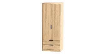 Jago 2 Door 2 Drawer Wardrobe