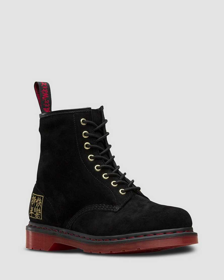 1460 Chinese New Year | Dr Martens