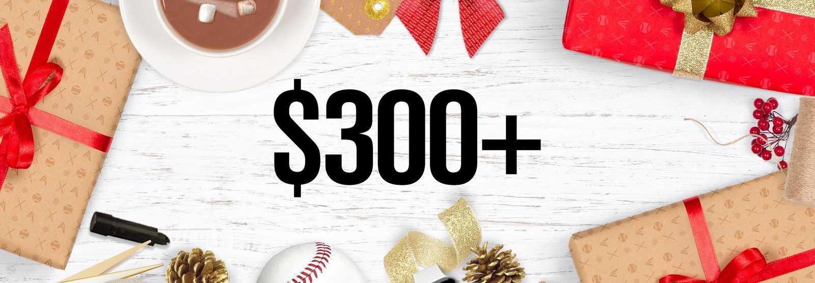baseball-300-and-up-gift-guide