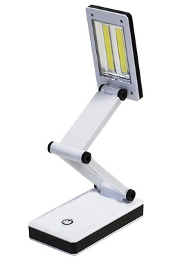 Rechargeable Folding Table Lamp