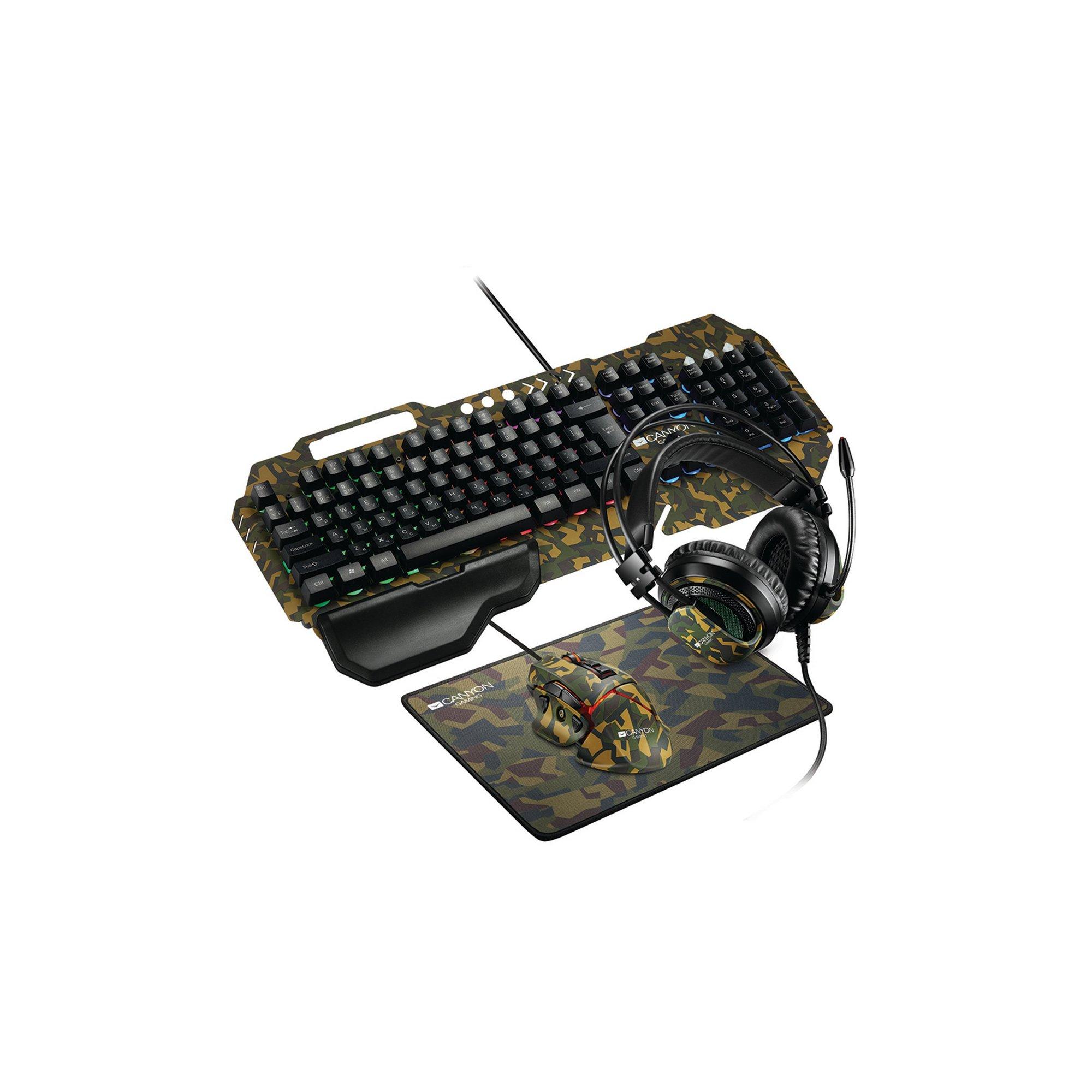 Image of Canyon Argama 4 Piece Camo Gaming Set