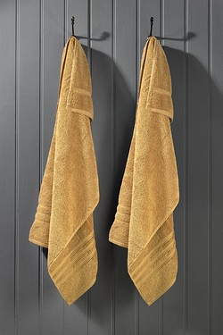 Catherine Lansfield Zero Twist Towels