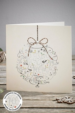 Personalised Wonderful Bauble Cards - Inside