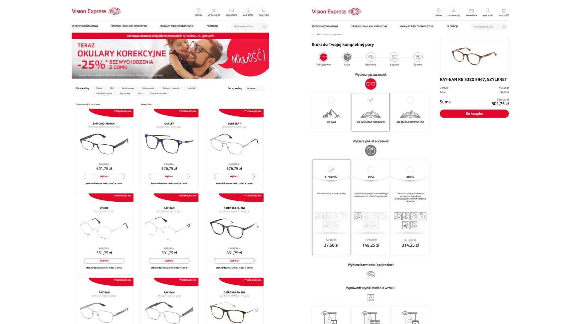 Vision Express desktop