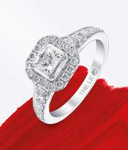 Halo Engagement Rings at Ernest Jones