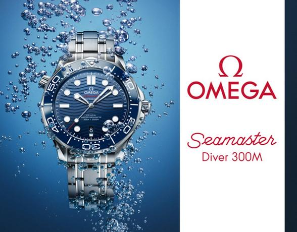 Omega Seamaster Diver 300M Watches at Ernest Jones