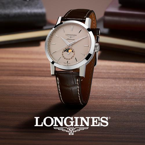 The Longines 1832 Moonphase Men's Brown Leather Strap Watch.