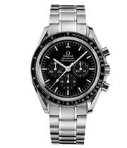 Omega Speedmaster at Ernest Jones