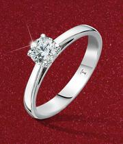 Solitaire Engagement Rings at Ernest Jones - now with up to 50% off