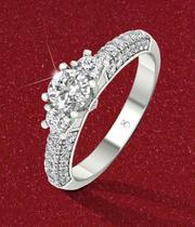 1 Carat Engagement Rings at Ernest Jones - now up to 50% off