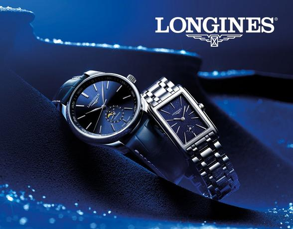 Longines Watches at Ernest Jones