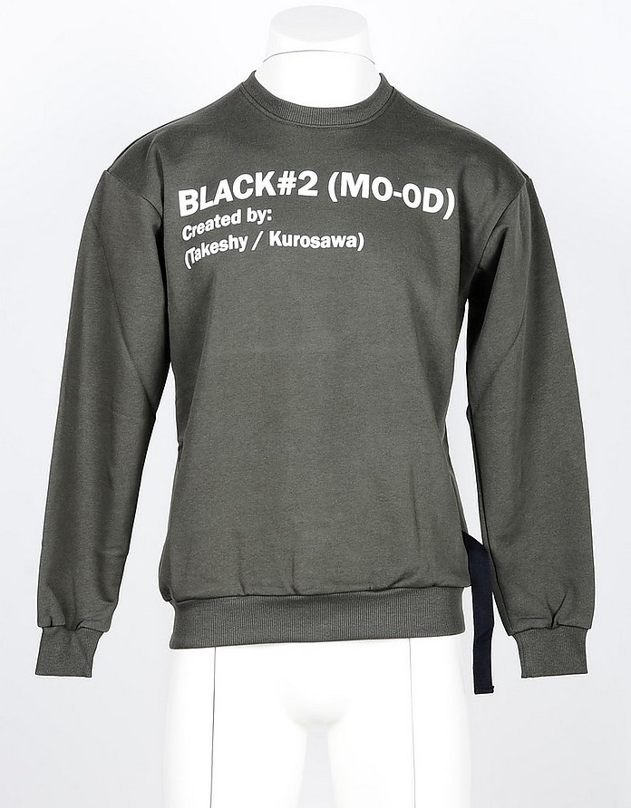 Men's Military Green Sweatshirt - Takeshy Kurosawa