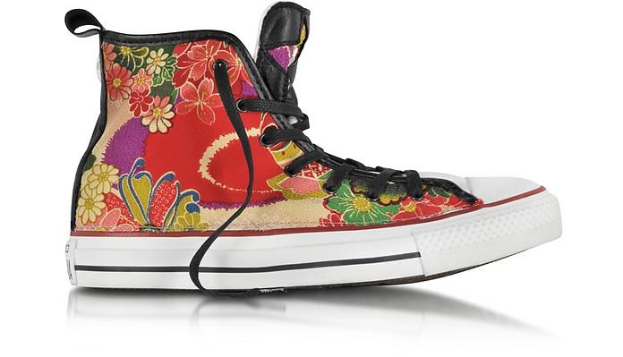 All Star Sneaker in Tessuto Multicolor a Fiori - Converse Limited Edition