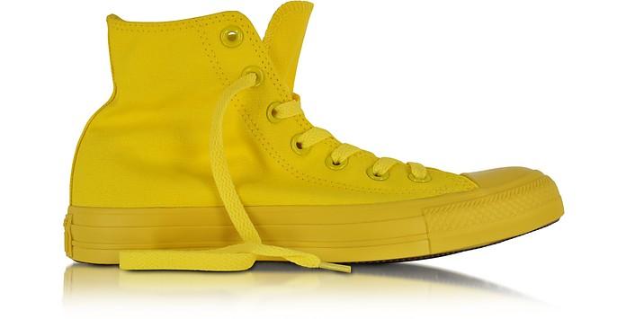 converse jaune 36