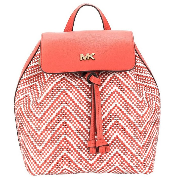 Junie Backpack - Michael Kors / マイケル コース