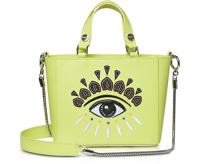 3f05932fc13 Kenzo Yellow Small Eye Leather Tote Bag at FORZIERI