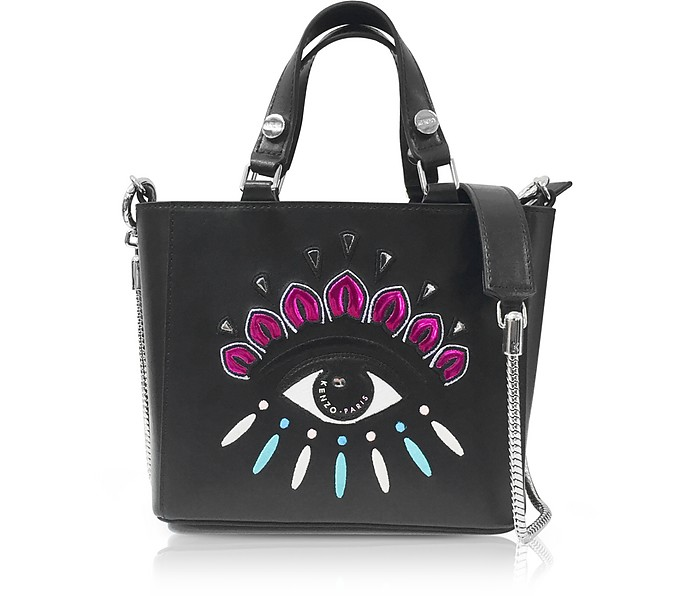 Black Leather Small Eye Tote W/Shoulder Strap