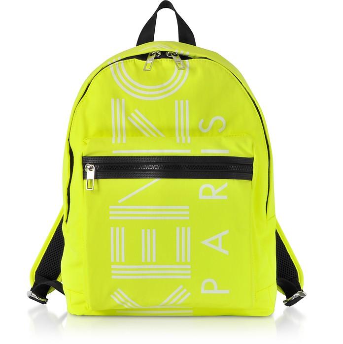 Citron Nylon Large Kenzo Sport Backpack - Kenzo