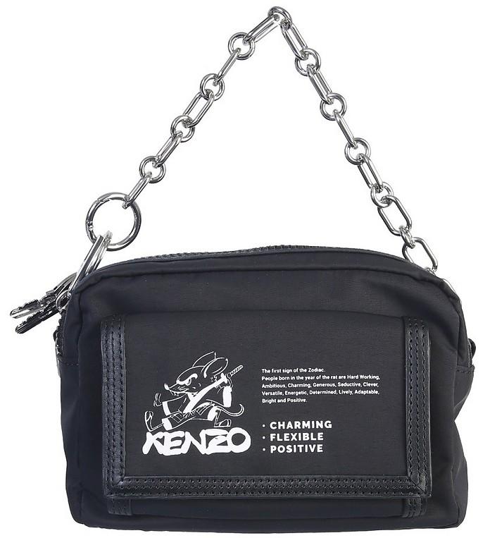 Shoulder Bag With Logo - Kenzo