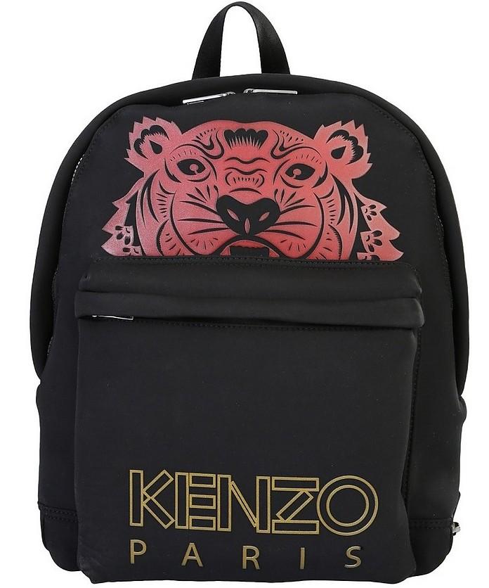 Backpack With Logo - Kenzo