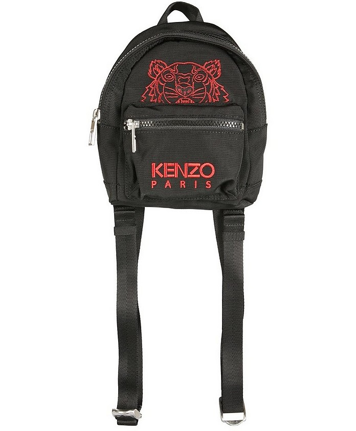 Mini Backpack With Tiger Logo - KENZO / ケンゾー