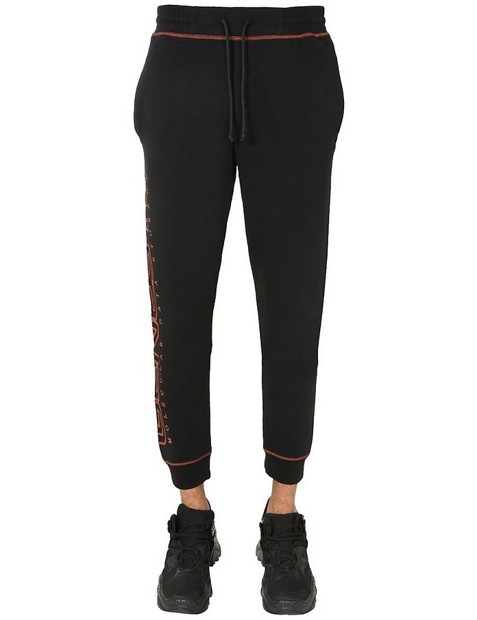 Black and Red Jogging Pants - McQ Alexander McQueen