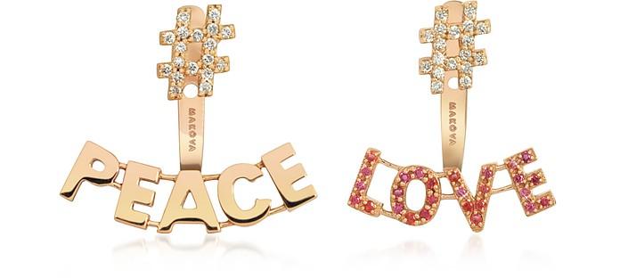 #Peace #Love 18K ローゴールド, 0,28 ダイヤモンド & 0.22 ctw サンセットサファイヤピアス - Makova Jewelry / マコヴァジュエリー