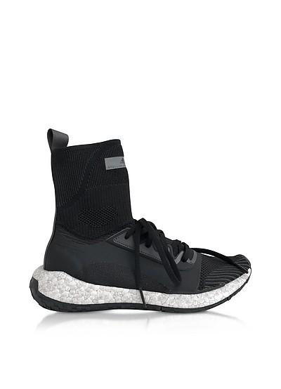 UltraBOOST HD Sneakers - Adidas Stella McCartney