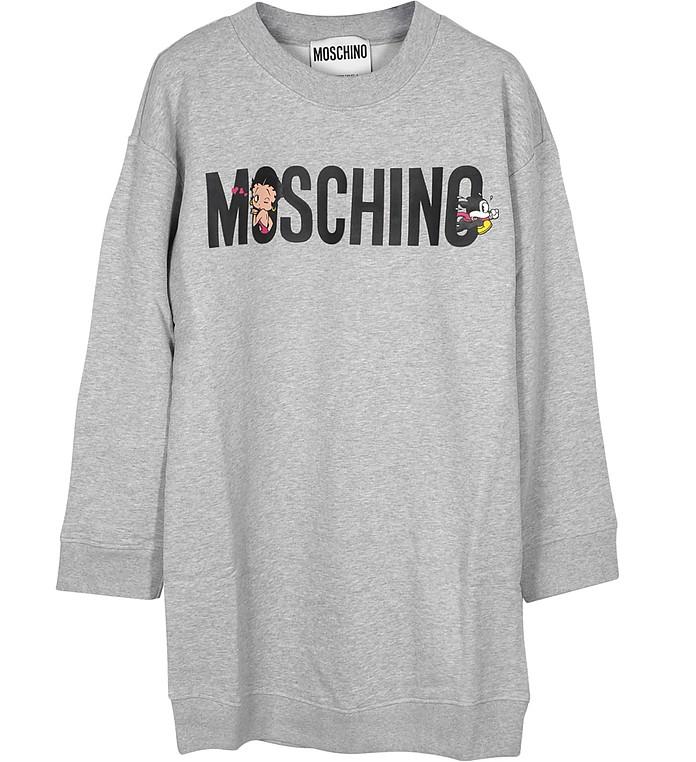 Signature Melange Gray Cotton Hooded Oversized Sweater - Moschino