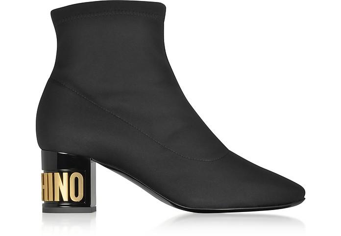 Black Neoprene Ankle Boots w/Signature Heel - Moschino
