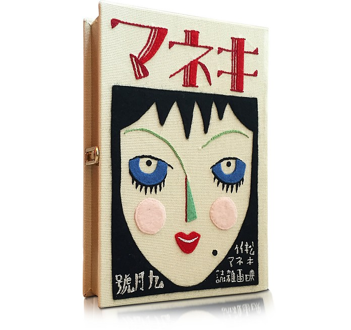 Blue Eyes Cotton Book Clutch - Olympia Le-Tan