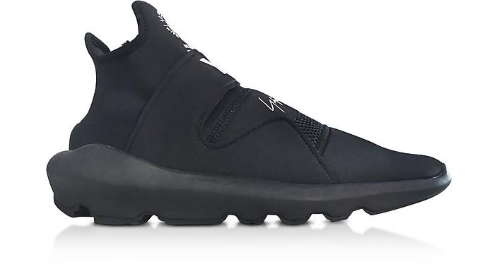 Black Y-3 Suberou Slip on Sneakers - Y-3
