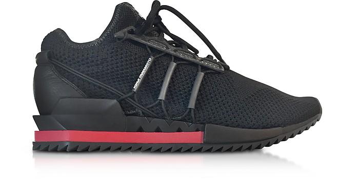 Black Y-3 Harigane Sneakers - Y-3