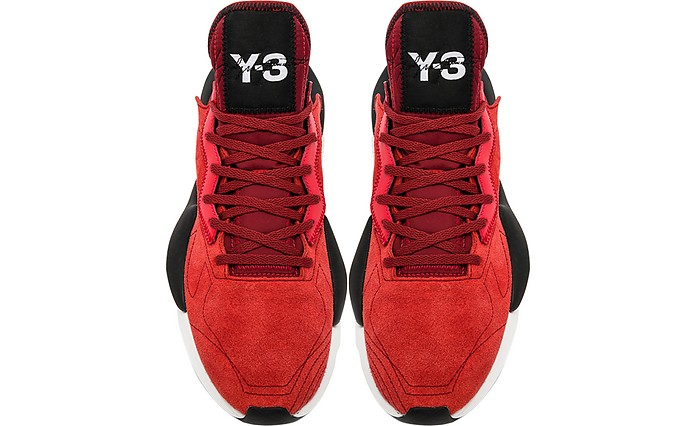 c626d09e2 Kaiwa Lush Red Suede Men s Sneakers - Y-3. Sold Out