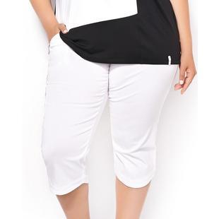Pantalon 7/8 sergé extensible à taille élastique pour femmes