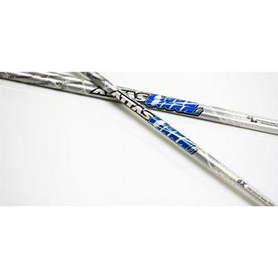 Attas Coool 7 Shaft