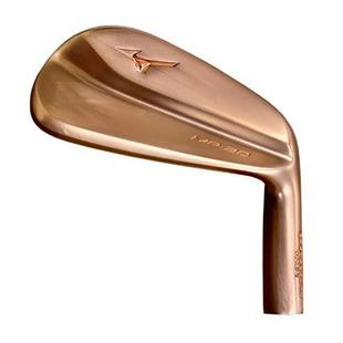 MP-20 MB Copper 3-PW Iron Set with Steel Shafts