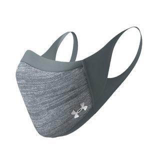 Sports Mask - Grey
