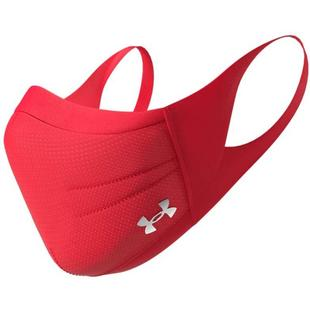 Sports Mask - Red