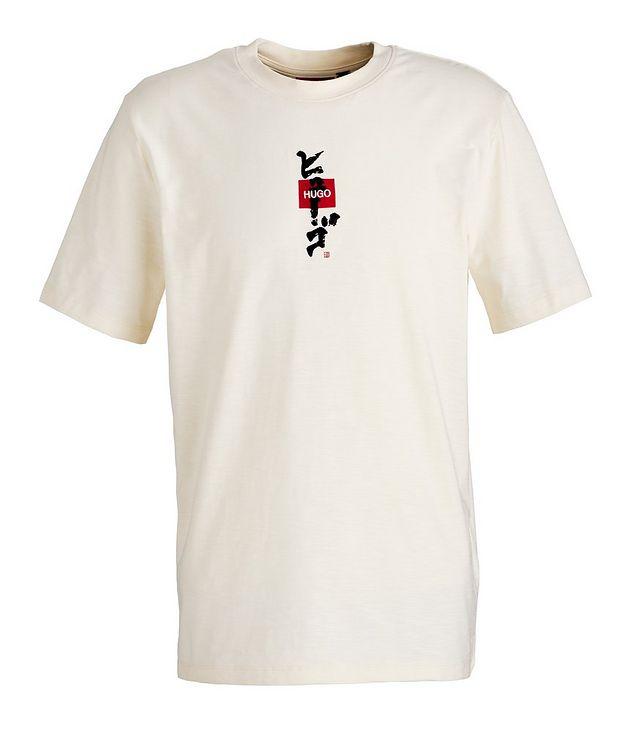 Dasabi Cotton T-Shirt picture 1