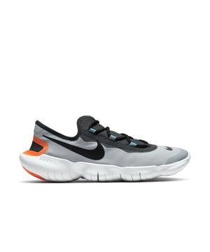 Mala suerte programa lector  Nike Free RN 5.0 2020