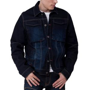 8cc08b416f3 Smoke Rise Men s Denim Jacket