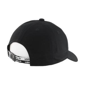 64106671a70cf adidas Originals Stacked Form Hat adidas Originals Stacked Form Hat