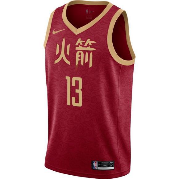new concept aebe0 84f98 Nike Men's Houston Rockets J. Harden City Edition Swingman Jersey