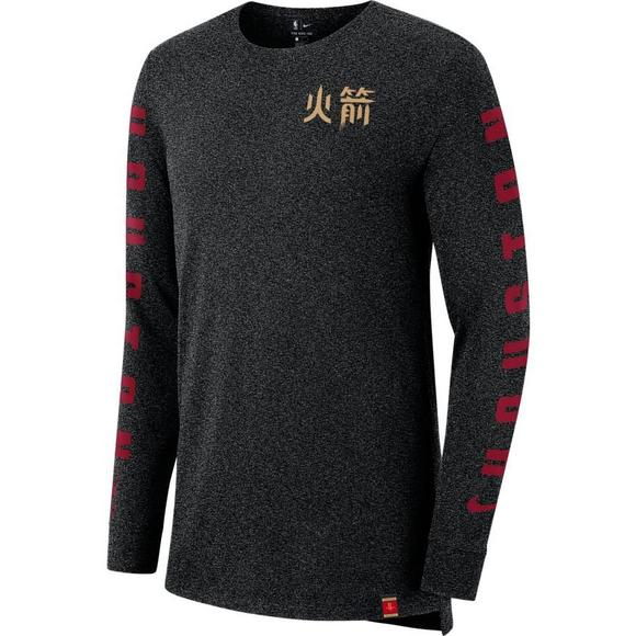 b25818e10b74 Nike Men s Houston Rockets Dri-Fit Elevated City Edition Long Sleeve Tee - Main  Container