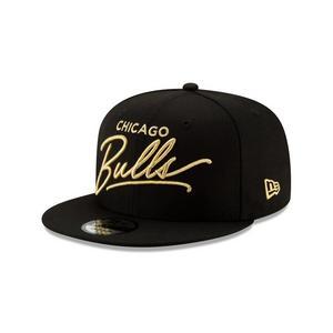 a89ecfa68e0 Chicago Bulls Hats
