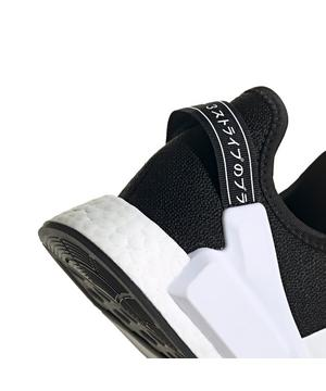 Adidas Nmd R1 V2 Core Black White Men S Shoe Hibbett City Gear