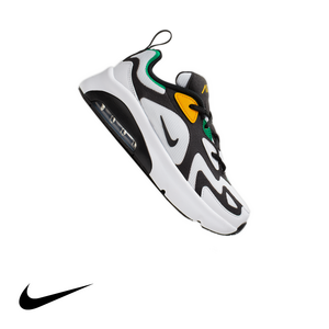 831b650888518 Nike Air Max 200