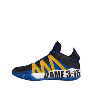 Adidas Dame 6 Stone Cold Men S Basketball Shoe Hibbett City Gear