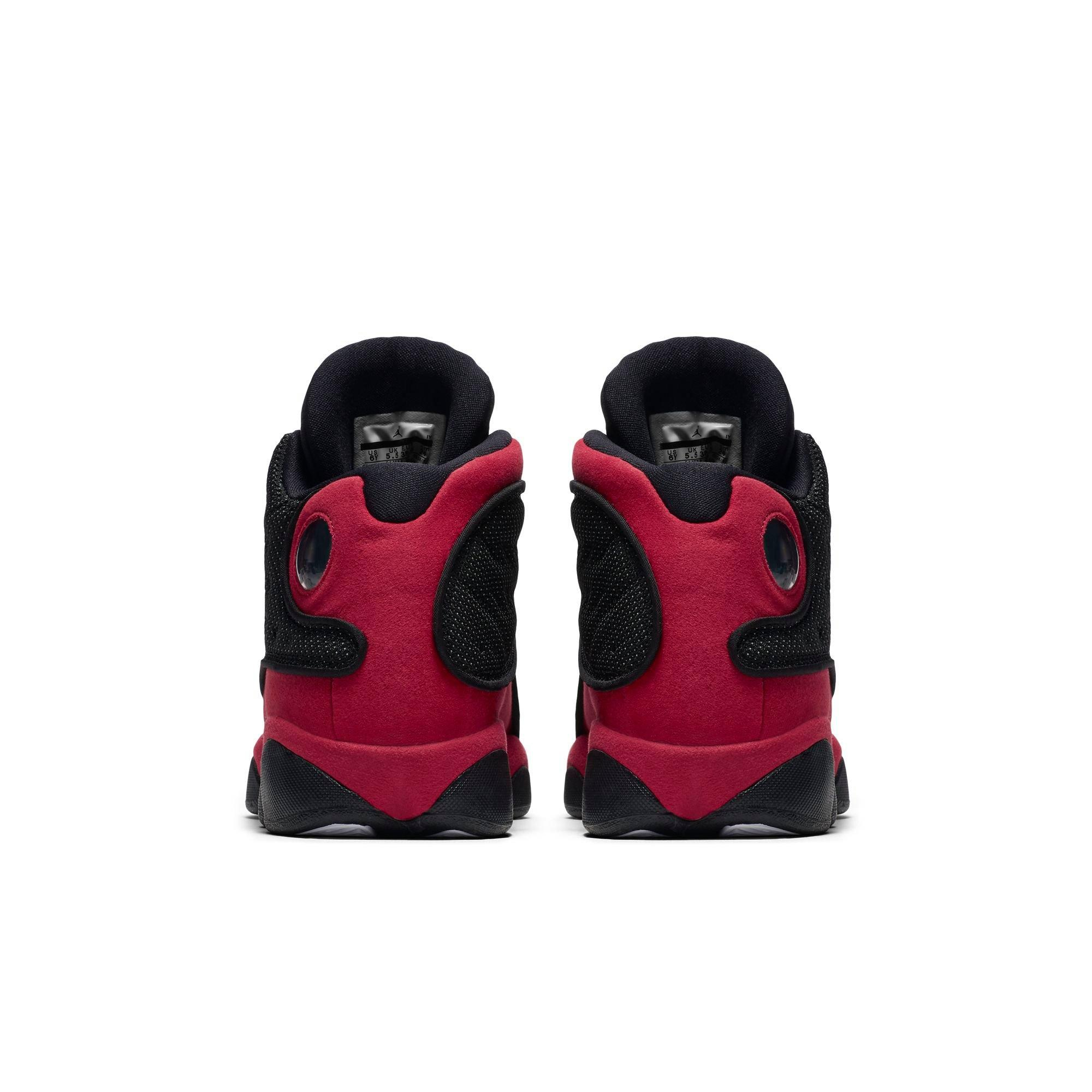 Jordan 23 Bulls Edition  f99ec0098